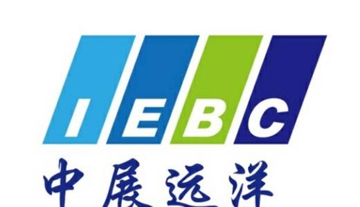 2020年俄罗斯莫斯科塑料展Interplastica   联系咨询:IEBC中展远洋国际会展--许