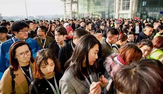 2019第38届北京连锁加盟展会