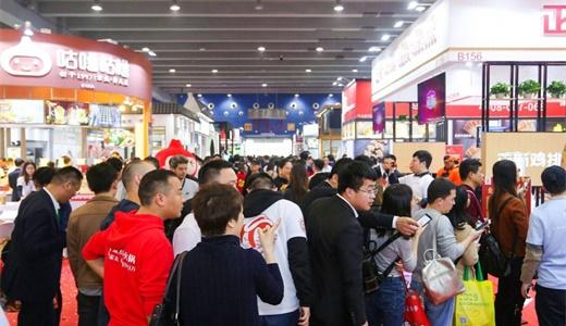 2019第55届广州特许加盟展览会 11.8-10