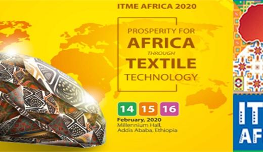 (上海蚂蚁会展)2020年埃塞俄比亚国际机械展览会AFRICA ITME