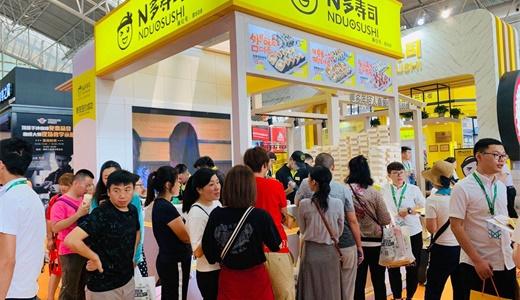 2019第29届上海连锁加盟展览会 12.2-4