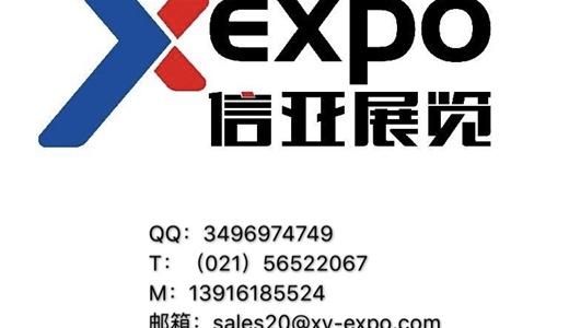2020mediaexpo印度广告展