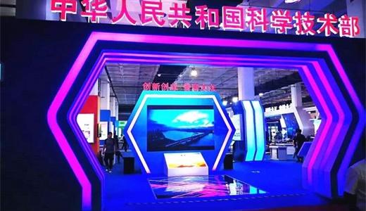 2020北京科技展(23届科博会)