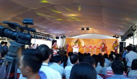 2020越南西贡纺织及制衣工业展