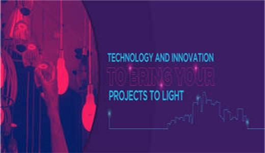 2020年第17届巴西照明展(国际)