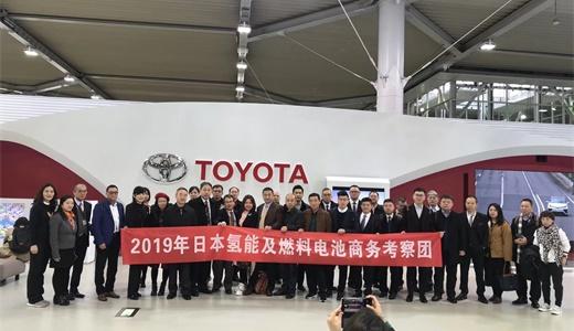 第十六届日本国际氢能及燃料电池展会商务考察活动