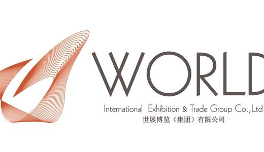 2020年第33届印尼国际医疗器械、医院用品实验室设备及医药展览会