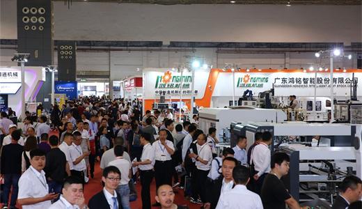 2020华南国际软包展