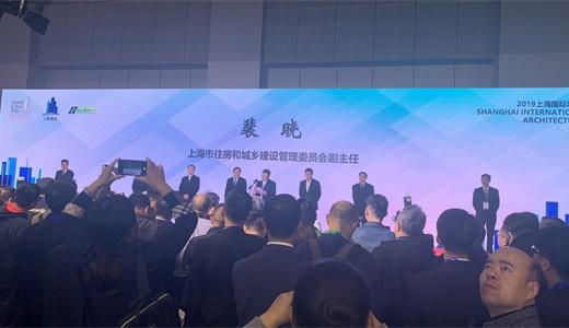 2020上海生态环保建设展会 城博会