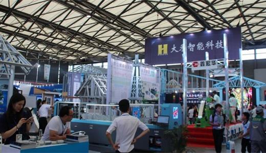 2020第十二届上海国际装配式建筑、轻钢房屋及建筑钢结构博览会