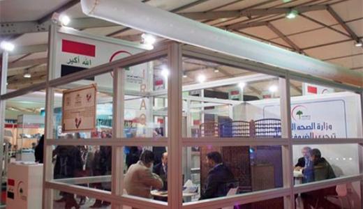 2020世界制药原料印度展览会 cphi Indian
