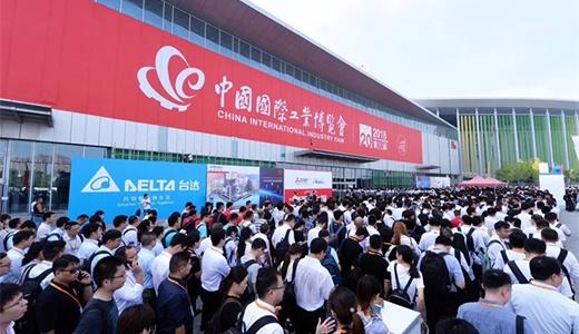 工博会【成都、上海、深圳】三市分别举办工业博览会|火热招展