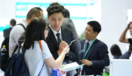2020China(上海)国际纸业及造纸技术展览会