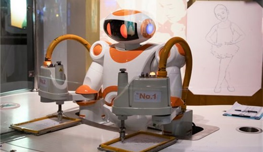 2020中国(广州)国际机器人、智能装备及制造技术展览会暨2020华南国际工业博览会