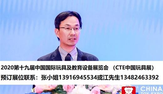上海婴童展2020上海布绒玩具展