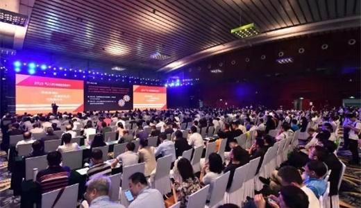2020第十四届深圳国际金融博览会前瞻