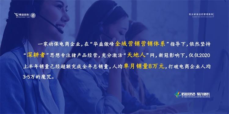 微信图片_20201010152515.jpg