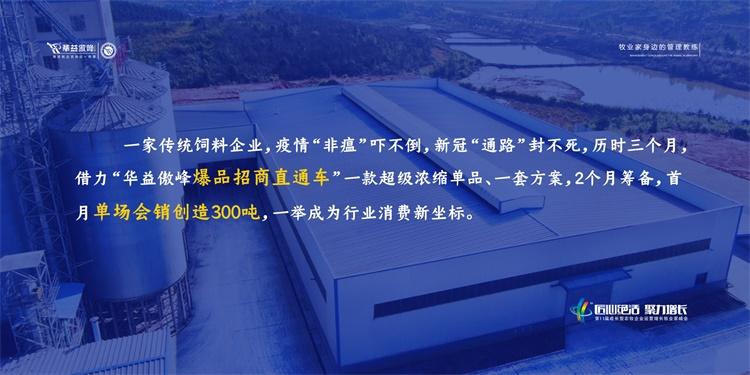 微信图片_20201010152518.jpg