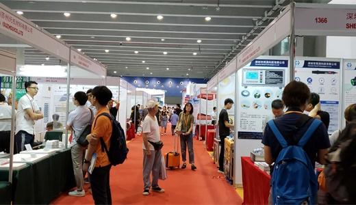2021年广州国际耐火材料展览会