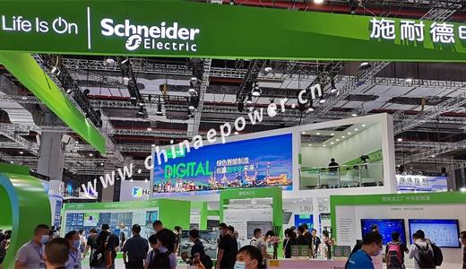 2021上海国际电力自动化技术设备展览会