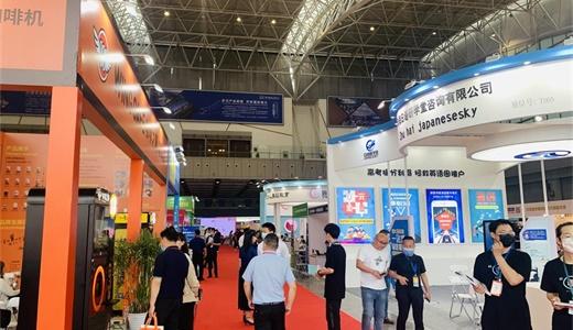 2022第33届上海国际创业投资连锁加盟展览会(秋季)