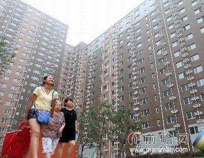 北京将推7万套低价自住商品房 只能购买一次5年内不能转让