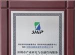 深圳市产业研究与金融咨询服务最佳供应商
