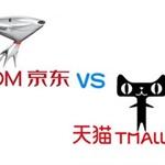 京东VS阿里2 京东或是下一个亚马逊