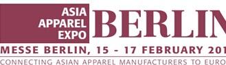 2018年德国-柏林国际纺织服装展