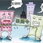 中國樓市不同日本美國就不會崩盤?