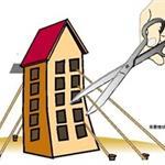 救樓市將把購房者推入高房價火坑