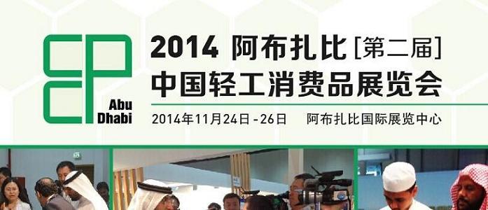 2018亚洲能源展览会