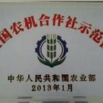 农业机械化水平助推农机服务行业发展