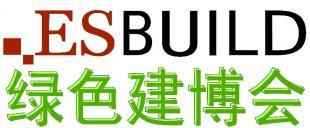 2018年中国国际涂料博览会