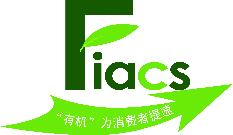 2018北京国际、新风系统及净水设备展览会