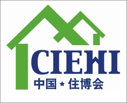 2018中国北京国际城市建设博览会-第十八届中国城博会