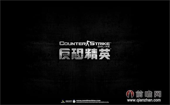 csol12月4日更新公告新模式生化歼灭战上线 新角色多米尼克CT登场图片