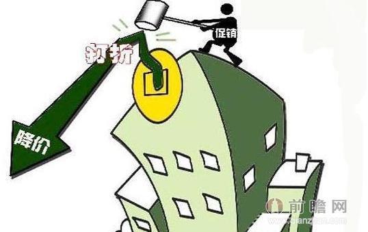 房地產進入白銀時代 房地產行業的白銀時代也守不住了?