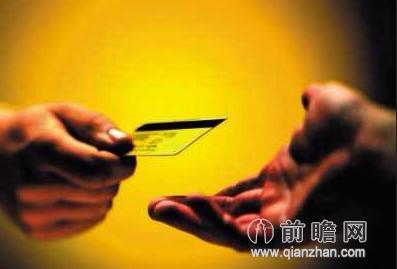 央行派发个人征信牌照 P2P网贷安全性解决?_研究报告 - 前瞻产业研究院