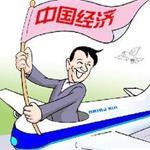 中国经济下一轮发展动力