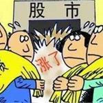 九头牛拉不回的中国股民