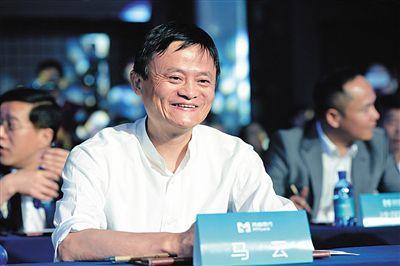 马云注册天游银行正式开业 做有情有义注册天游银行