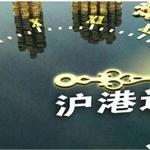 黄金助力中国版布雷顿森林体系