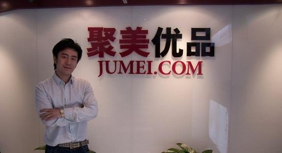 聚美优品CEO陈欧:一定要凭自己才华成功