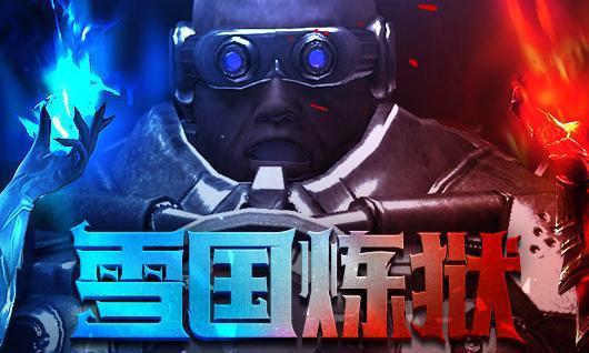 友田真希中文字幕视频