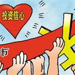 中国为什么必须救市