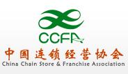 2019中国特许加盟展上海站第16届餐饮连锁加盟展