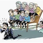 人口老龄化会给中国带来重大隐患?