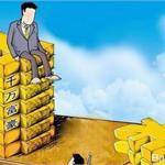 富人不能拉动消费 援助不能消灭贫困
