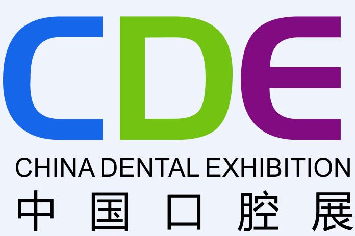 2018全国口腔设备材料展览会(苏州站)